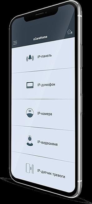 Видеодомофон ARNY AVD-7330 WiFi